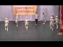 Танец Сорванцы в Ставрополе