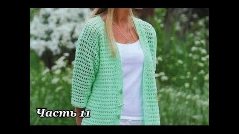 Кардиган крючком. Часть 11 (Jacket crochet. Part 11)