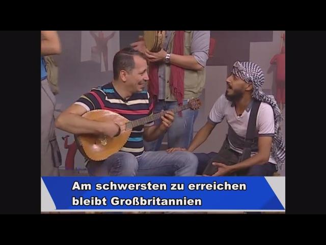 Das satirische Lied der Syrer Illegal nach Deutschland
