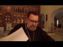 Ч 4 Загадочные свойства Евангелия от Иоанна арх Ианнуарий