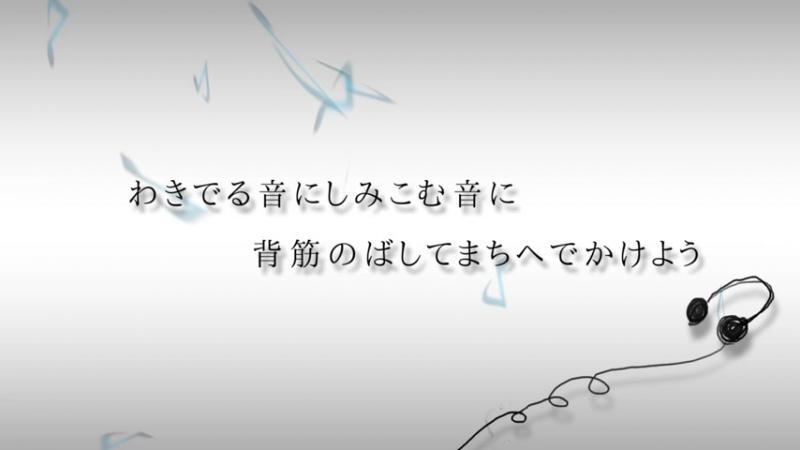 KAITOお誕生会2016後夜祭 サラウンド カバー