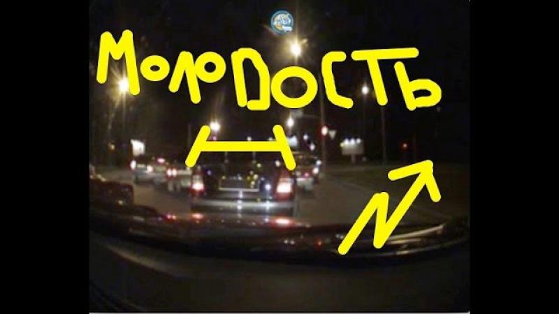 NMG Молодость. ( Санкт Петербург 2003г.)