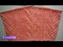 Вяжем Ажурный узор спицами VERANO / вязание спицами - Beautiful Knitting Stitch Pattern № 292
