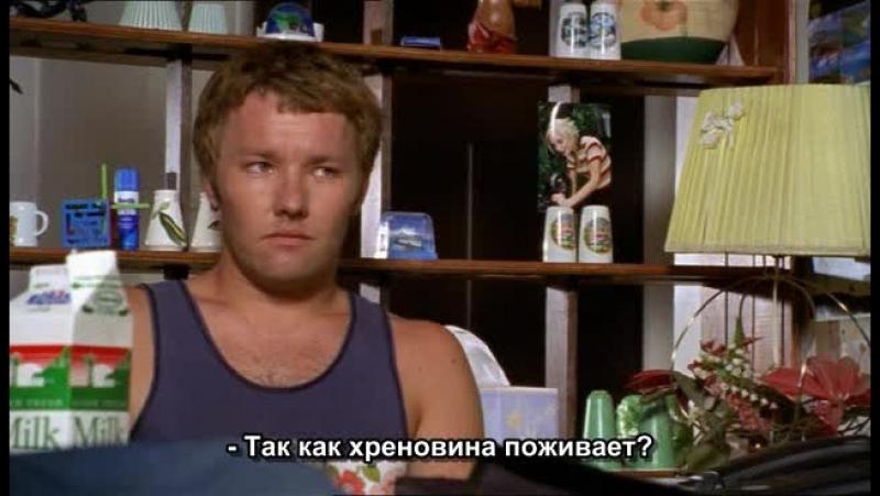Наша секретная жизнь The Secret Life of Us 1 сезон 5 серия Русские субтитры