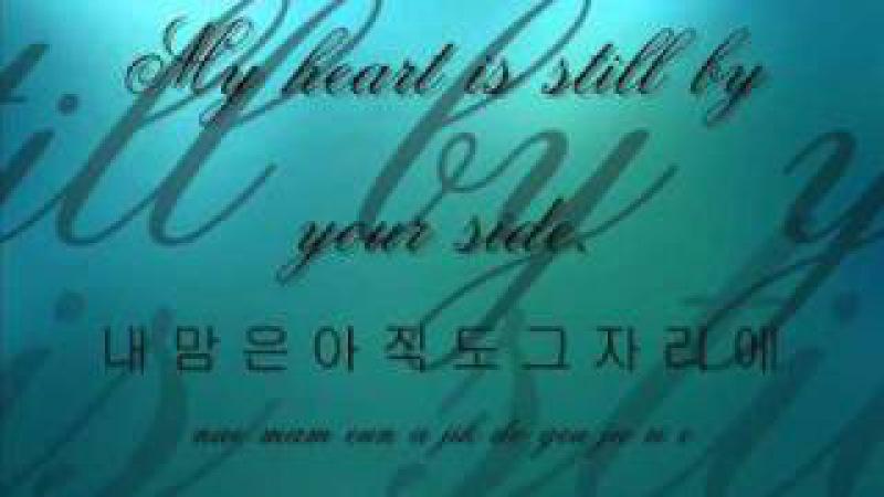 베이지 Beige 달에지다 Moon Has Passed 추노 Chuno OST Eng subs