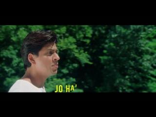 Kal ho naa ho lyric title track - shah rukh khan - preity zinta - saif ali khan