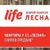 ЖК Life-Лесная | Лайф-Лесная Новостройки