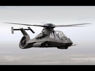 RAH-66 Comanche attack helicopter the United States Army