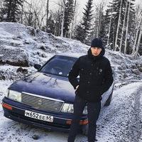 ЯрославСвергун