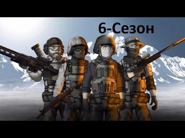 Друзья по Battlefield 6 сезон 9 15 серия Battlefield Friends без вставок рус HD