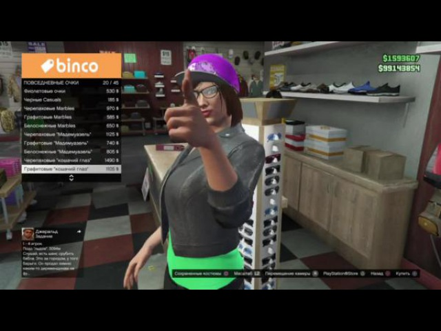GTA 5 Online: клетчатый модкостюм | соло глитч (1.38) modded checkered outfit glitch in gta online