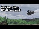 Girls und Panzer der Film - BT-42 scene on crack (1/3)