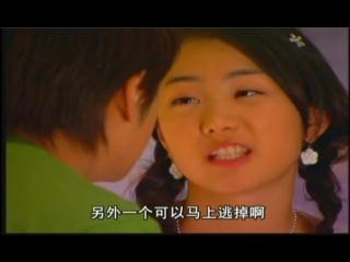 My lucky star hmong dub 2.9 - youtube (480p)