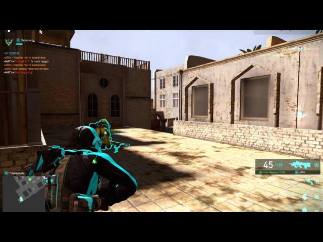Играем в Tom Clancy's Ghost Recon Phantoms 8 Командный захват Recon Peshawar Завоевание