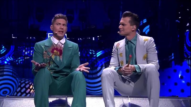 Це неперевершено Ви маєте це побачити Ведучі виступили на сцені Євробачення краще ніж деякі учасники Відкриття другого півфі
