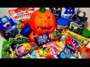 МЕГА-выпуск ХЭЛЛОУИН Helloween. СЮРПРИЗЫ - МОНСТРЫ ЗОМБИТыква Play-Doh, Стикизы, ДИСНЕЙ,