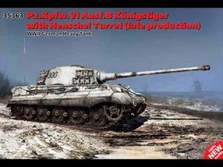 """Сборка сборной масштабной модели фирмы """"ICM"""": Pz. Kpfw. VI Ausf. B """"Королевский Тигр"""" с башней Хеншель в масштабе 1/35. Часть девятая.  Автор и ведущий: Александр Киселев."""