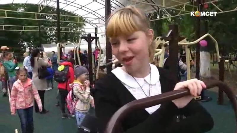С заботой о детях Мосэнергосбыт Ступино