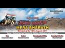 MERA BHARATH with English Subtitle Heart Touching New Kannada short film KARGIL Shambhu Hugar