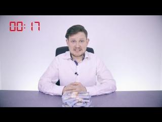 Имеющий уши, да услышит. Рекламный ролик.Антон Синюков63