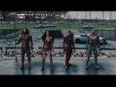 Лига Справедливости – специальный трейлер с Комик-Кона