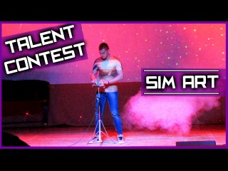 SIM ART - Talent contest
