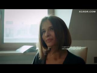 Любовь Аксенова засветила голую грудь  Мажор (2014) XCADR.C
