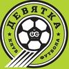 WeGym Football Club