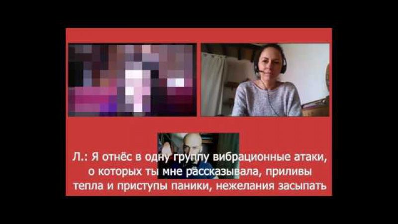 29 RU Рената Нибиру Анубис русские пирамиды Александра Голода Луччо Карси
