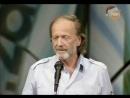 М Задорнов 2007 - Третье ухо - капитан ДеревянкоRen TV эфир 13-01