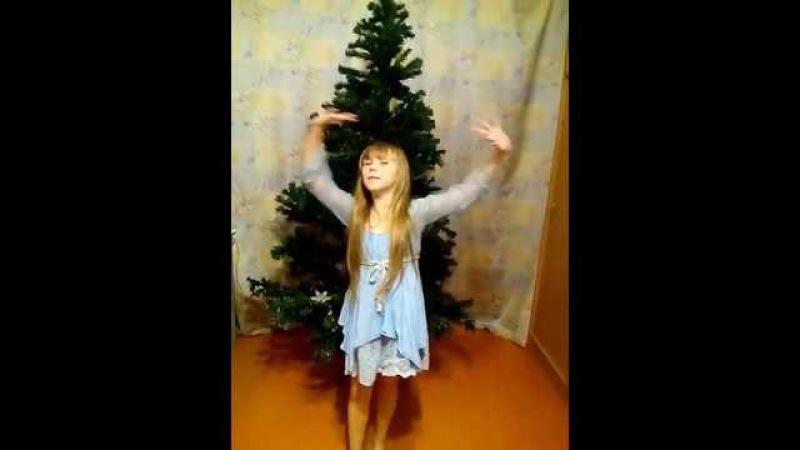 Алиса Курчева Чтение стихотворения Волшебная Зима Дарьи Герасимовой