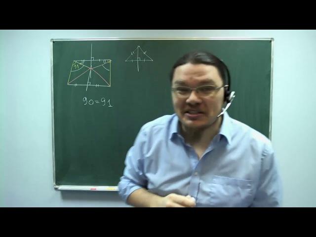 Взрываем мозги Оказывается 0=1 Ботай со мной 001 Борис Трушин