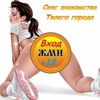 секс знакомства в г владивостоке