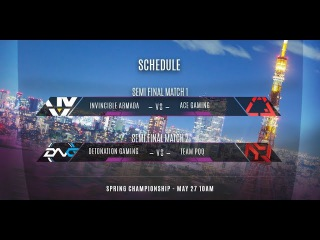 Vainglory 8 Tokyo: Invincible Armada VS ACE Gaming И3