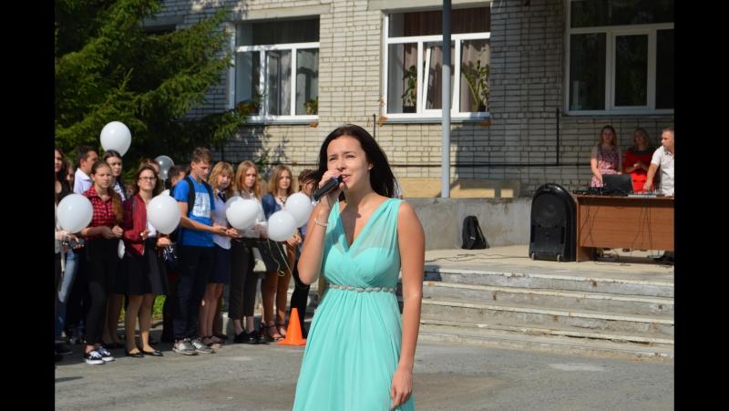 Арина Елишева 1 сентября 2017