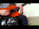 Vaya con dios - Nah neh nah (guitar cover)