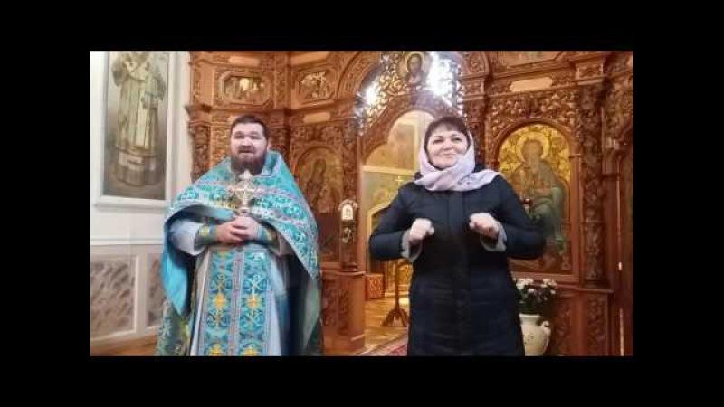Духовно - освітній ФОРУМ для глухих в КПЛ 2016