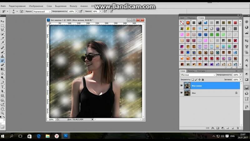 обзор в какой программе делать блики на фото узорами белым