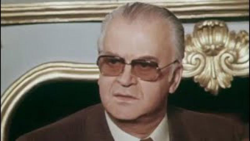 Выгодный контракт 1980 4 серия Бумеранг Детектив Фильмы Золотая коллекция
