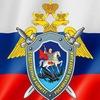 СУ СК Российской Федерации по Республике Алтай
