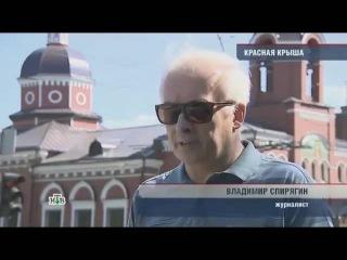 Чикуновское Опг  Фильм  о самом громком убийстве в России