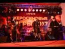 Во Все Тяжкие - Вальс (Live 2017)