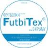 Склад FutbiTex в Крыму