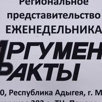 Абрек Бзегежев