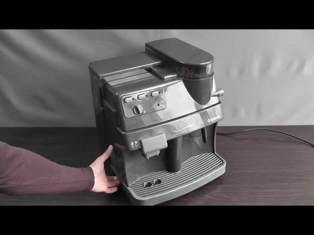 Кофемашина Saeco Vienna инструкция и видео обзор