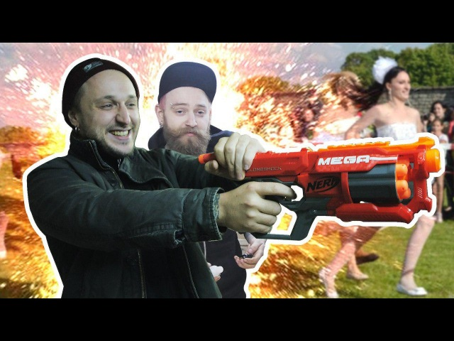 АНДРЕЙ СТАРЫЙ VLOG - ВЗРЫВАЮЩИЙСЯ NERF/ БАБЬИ БЕГА / ДОРОЖКИ ПЕРЦА