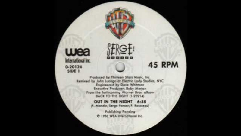Serge Ponsar Out In The Night Extended Version