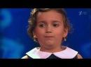 Russian 6 years old girl Nino Chesner sings Sous le ciel de Paris