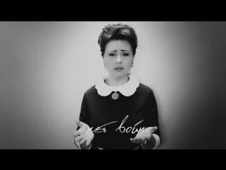 Возвращение - Ирина Цуканова