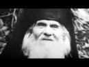 Пророчества преподобного Лаврентия Черниговского 1868 1950 о последних временах